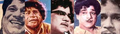 நடிகவேள் எம்.ஆர்.ராதா நூற்றாண்டு நினைவில் – ஒலிச்சித்திரம்