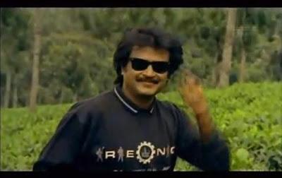 """றேடியோஸ்புதிர் 47 – """"ராஜாதி ராஜா"""" படத்தில் வராத பாட்டு"""
