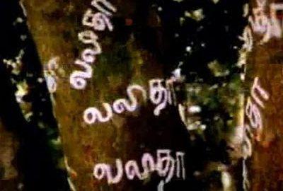 றேடியோஸ்புதிர் 53 – நாயகி பேரெடுத்து அதை மெட்டாக்கி வந்ததொரு பாட்டு