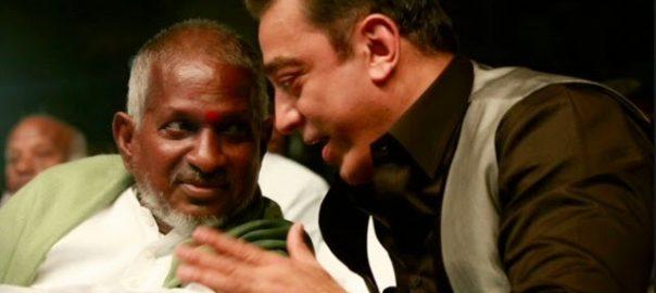 கமல்ஹாசன் + இளையராஜா = 50 + 10 = 60