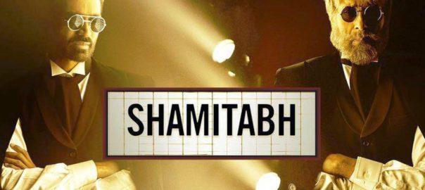 SHamitabh – ஷமிதாப் – shAMITABH