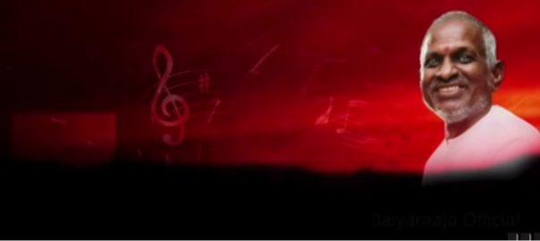 பாடல் தந்த சுகம் : அரும்பும் தளிரே