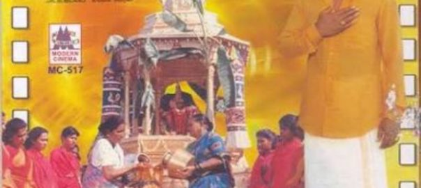 கலைவாணியோ ராணியோ அவள்தான் யாரோ